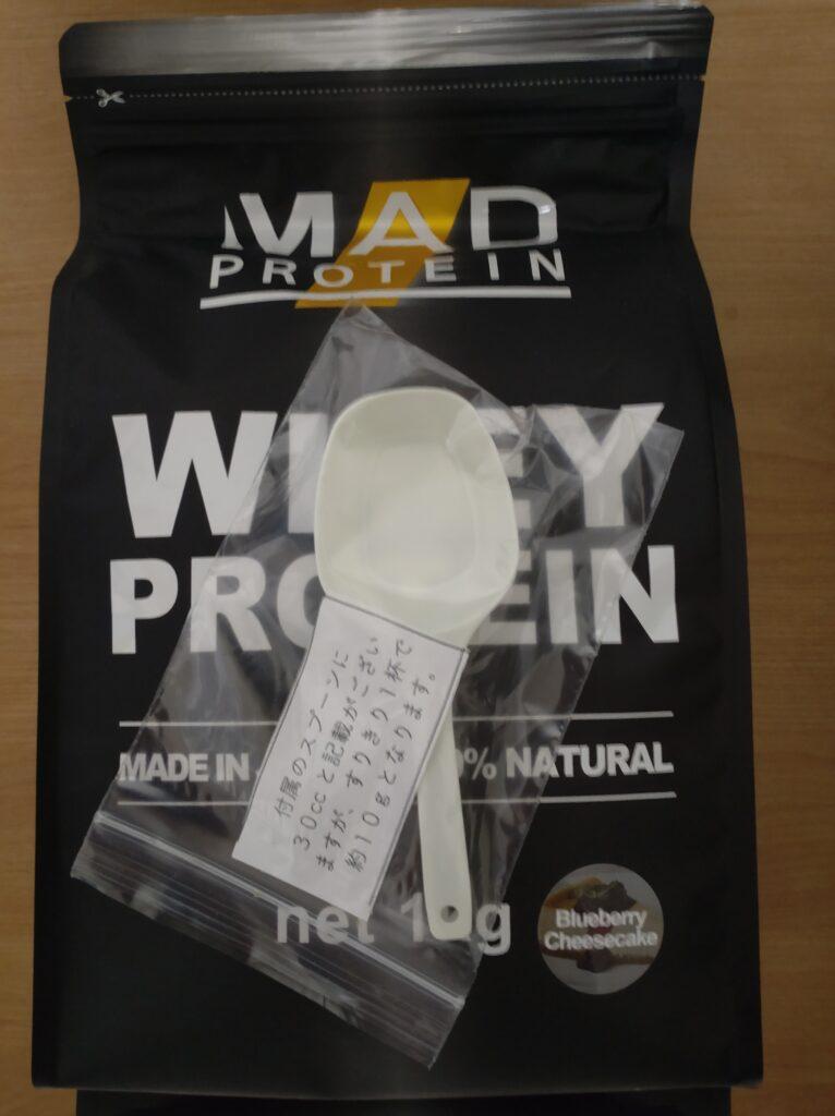 プロテインの粉とは別々に包装された付属スプーン